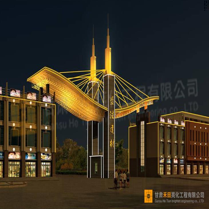 玉門市建材城照明千億國際app下載