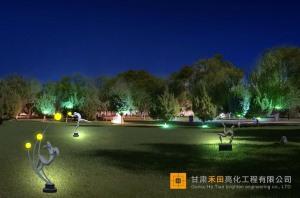 公園千億國際app下載