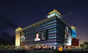 武威君茂購物中心千億國際app下載工程