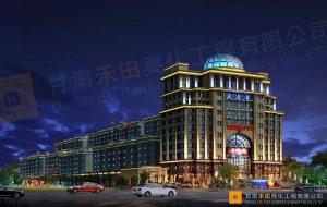 皋蘭雙博龍購物廣場千億國際app下載工程