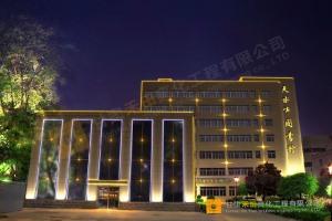 天水市图书馆新利APP工程
