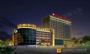 隴南第一人民醫院千億國際app下載工程
